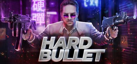 Hard Bullet Image
